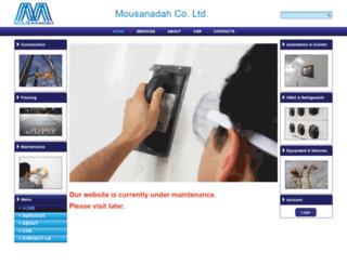 mousanadah.com screenshot