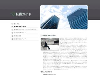 mousastar.com screenshot