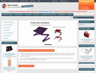 mouse-bags.ru screenshot