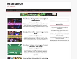 mousouchyuu.com screenshot