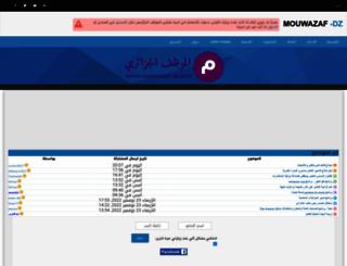 mouwazaf-dz.com screenshot