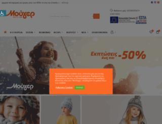 mouyer.gr screenshot