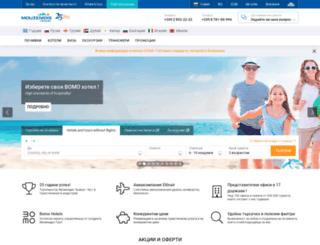 mouzenidis.bg screenshot