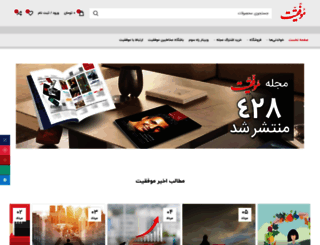 movafaghiat.com screenshot