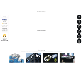 movesign.co.kr screenshot