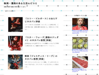 movicomi.com screenshot