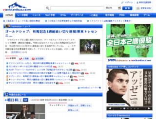 movie.netkeiba.com screenshot