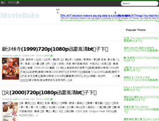 movieboke.com screenshot