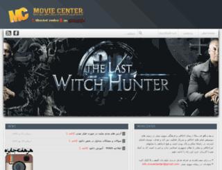 moviecenter5.in screenshot