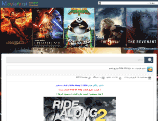 moviefarsi4.com screenshot