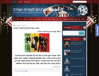 movies-il.blogspot.co.il screenshot