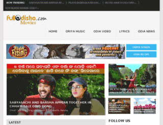 movies.fullorissa.com screenshot