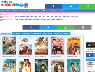 movies.manatelugu.in screenshot