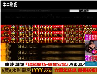 movietubeandroid.com screenshot