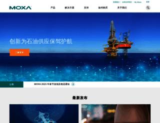 moxa.com.cn screenshot
