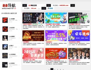 moxiangju.com screenshot