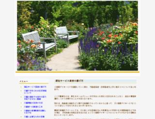 moxzone.net screenshot