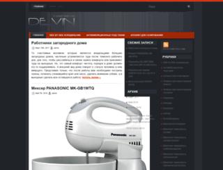 moy-nastavnik.ru screenshot