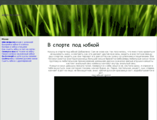moy-price.ru screenshot