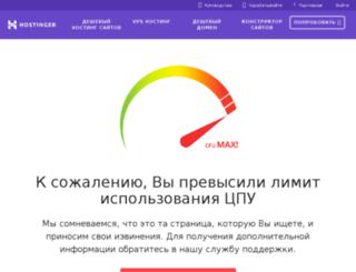 moyabeda.ru screenshot