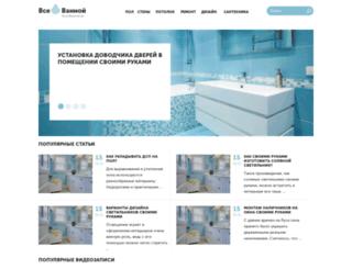 moyagostinaya.ru screenshot
