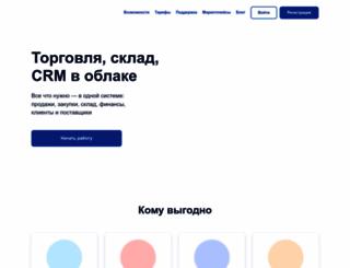 moysklad.ru screenshot