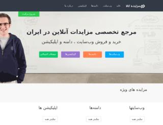 mozayedeweb.ir screenshot