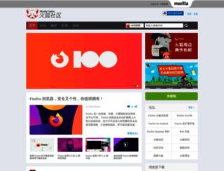 mozilla.com.cn screenshot