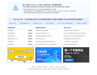 mozine.cn screenshot