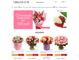 mozo.ru screenshot