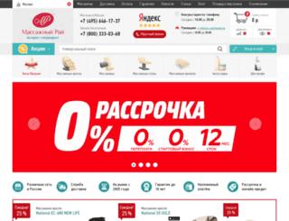 mp-mp.ru screenshot