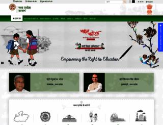 mp.gov.in screenshot