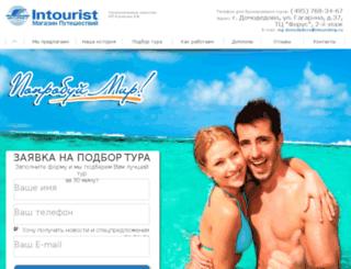 mp.publictravel.ru screenshot