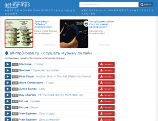 mp3-mus.me screenshot