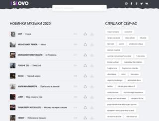 mp3-slovo.ru screenshot