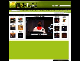 mp3-tranem.net screenshot