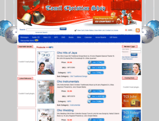 mp3.tamilchristianshop.com screenshot
