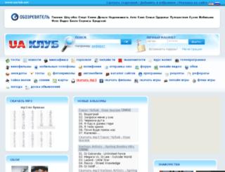 mp3.uaclub.net screenshot