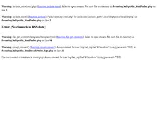 mp3ad.com screenshot