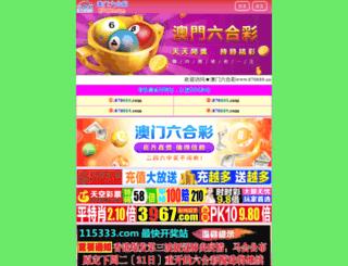 mp3azart.net screenshot