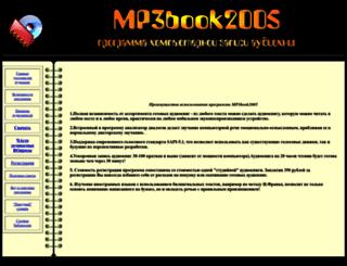 mp3book2005.narod.ru screenshot