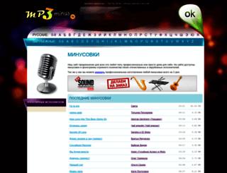 mp3minus.ru screenshot