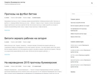 mp3minusi.ru screenshot
