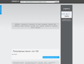 mp3pesni.net screenshot