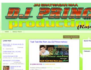 mp3rajasthan.blogspot.in screenshot