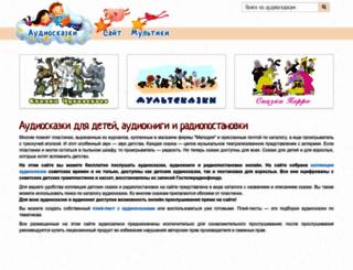 mp3tales.info screenshot