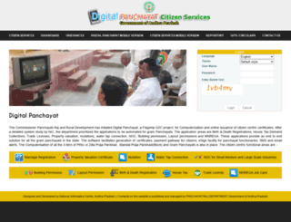 mpanchayat.ap.gov.in screenshot