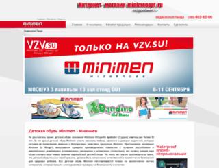 mpanda.com screenshot