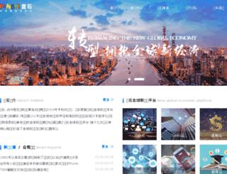 mpanshi.com screenshot