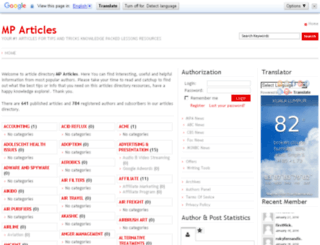 mparticles.link screenshot